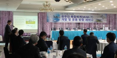 KODEF (Korea Defence and Security Forum) conference